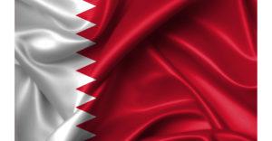 كازينو البحرين على االانترنت