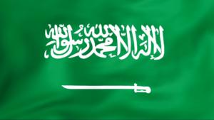 كازينو سعودية