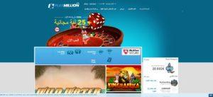 PlayMillion استعراض كازينو على الانترنت