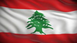 كازينو لبنان عبر الأنترنت