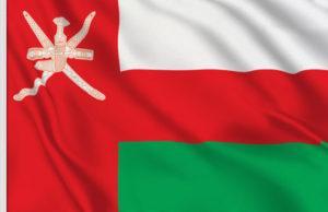 كازينوهات الانترنت عمان