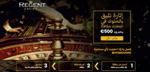 Regent Casino استعراض كازينو على الانترنت