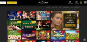 كازينو على الانترنت Regent Casino