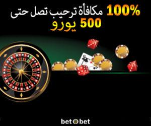 Betobet casino bonus