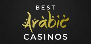 Best Arabic Casinos – سبتمبر 2020 – أفضل الكازينوهات على الإنترنت ومواقع المراهنات الرياضية